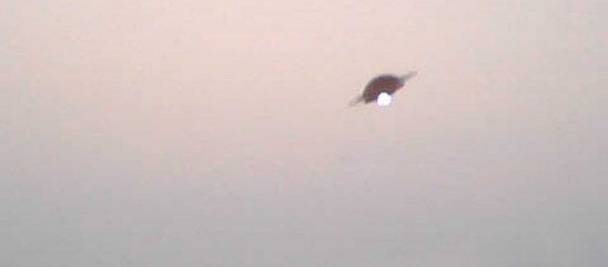 UFO sighting Banswara pic2